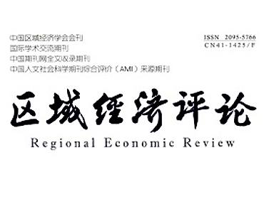 RegionalEconomicReviewSmall